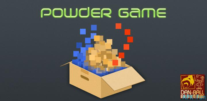 Powder Game