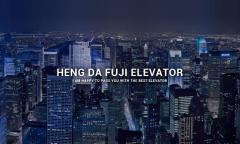 Chinese Elevator Company,Escalator Manufacturer,Fuji Lift Factor