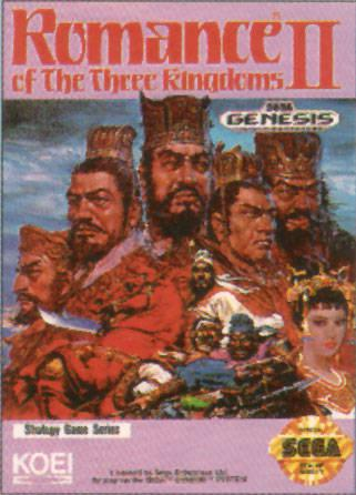 Romance of the Three Kingdoms II (U) [!]