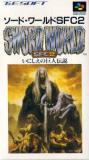 Sword World SFC 2 (J) [f1]