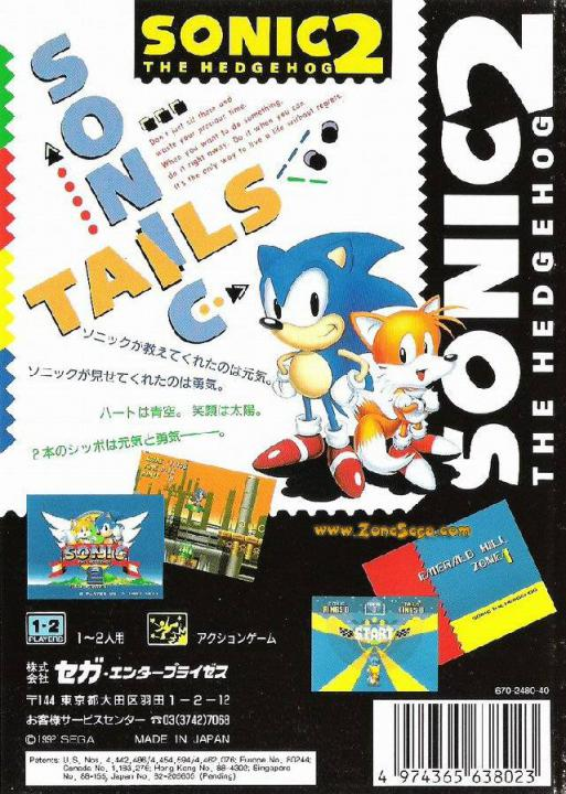Sonic the Hedgehog 2 (JUE) [!]