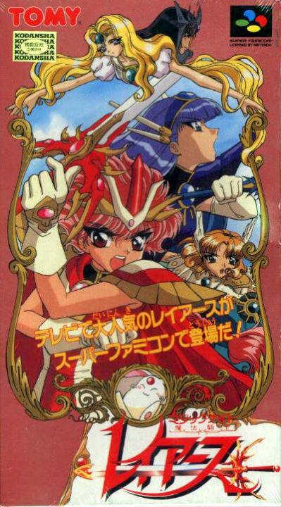 Magic Knight Rayearth [LNF, RPGe]