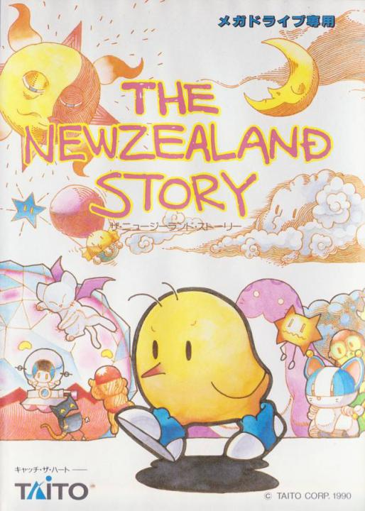 New Zealand Story, The (J) [!]