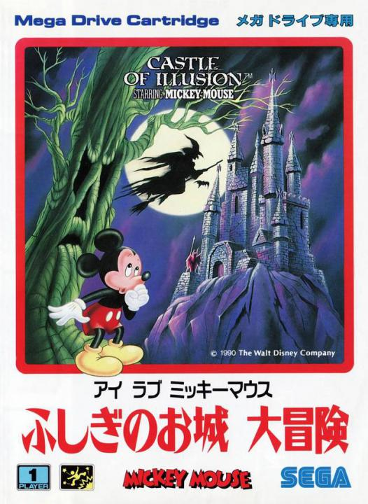 Mickey Mouse - Castle of Illusion (U) [!