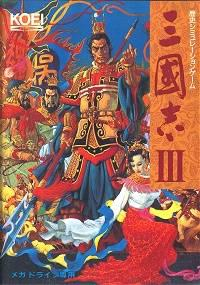 Romance of the Three Kingdoms III (U) [!