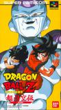 Dragon Ball Z 1 RPG JP - BR
